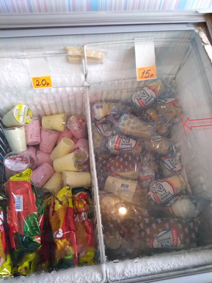 В г. Бежецк Тверской области мороженка всё ещё стоит 15 рублей.