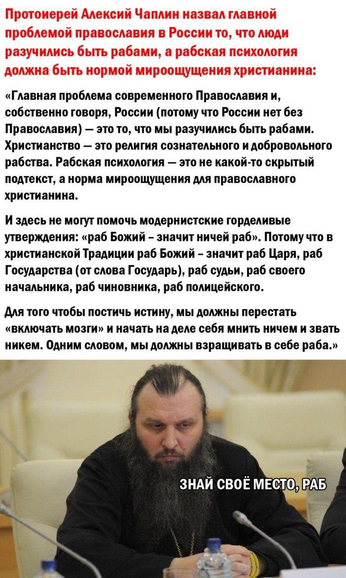 Отношение Православия к другим религиям изоражения
