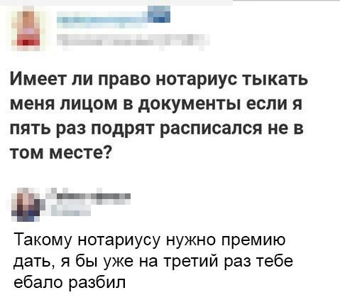 Київський прокурор побив відвідувача прокуратури - Цензор.НЕТ 2415