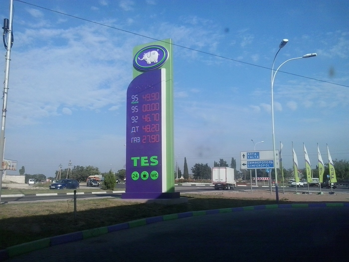 В Крыму бензин - бензинее? АЗС, Крым, Бензин, Цена на бензин