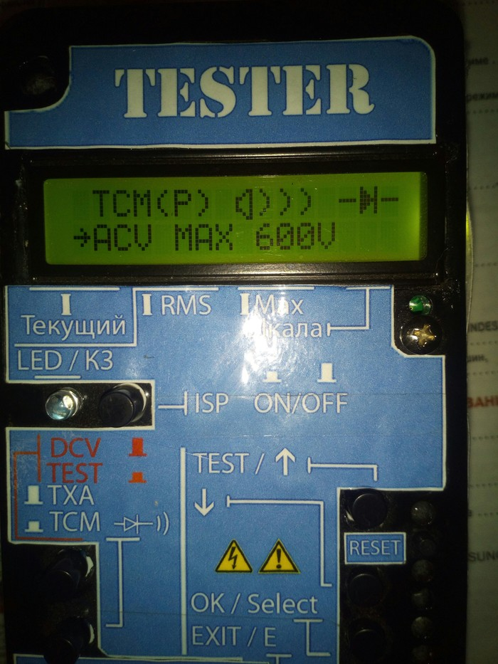 Клещи токовые + авометр + термометр на базе arduino. arduino, измерительные приборы, проекты пикабушников, самоделки, длиннопост