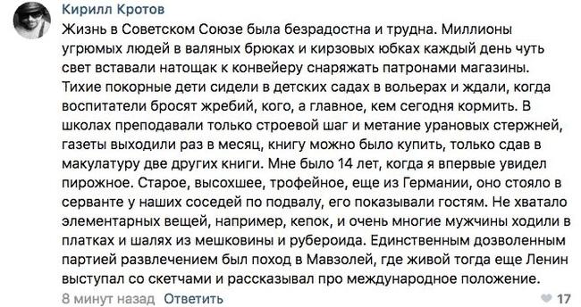 Чудо что хоть кто-то выжил в СССР