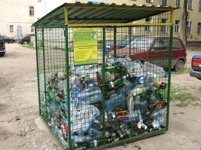 Обращение к пикабушникам по сбору пластиковых отходов Без рейтинга, Чистота, Пластик, Переработка мусора, Обращение, Длиннопост