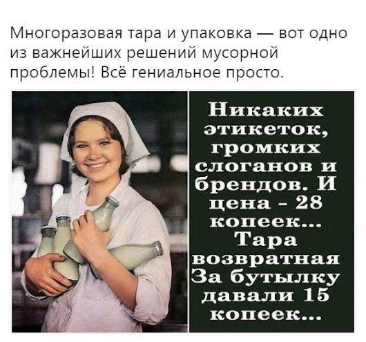 А в СССР были проблемы со свалками?