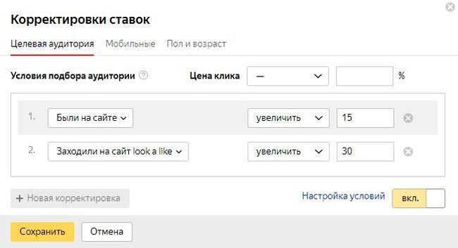 seks-dlya-galochki-onlayn-golie-s-penisami-v-bane