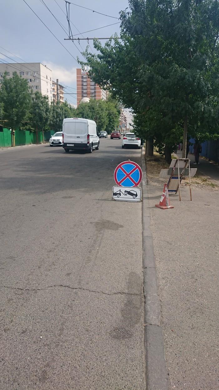 Парковочный бизнес парковка, Краснодар, пдд, малый бизнес, длиннопост