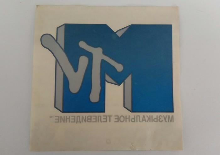 Трансмиссия MTV, Pringles, Наклейка, Акции, Наклейка на автомобиль, Ретро