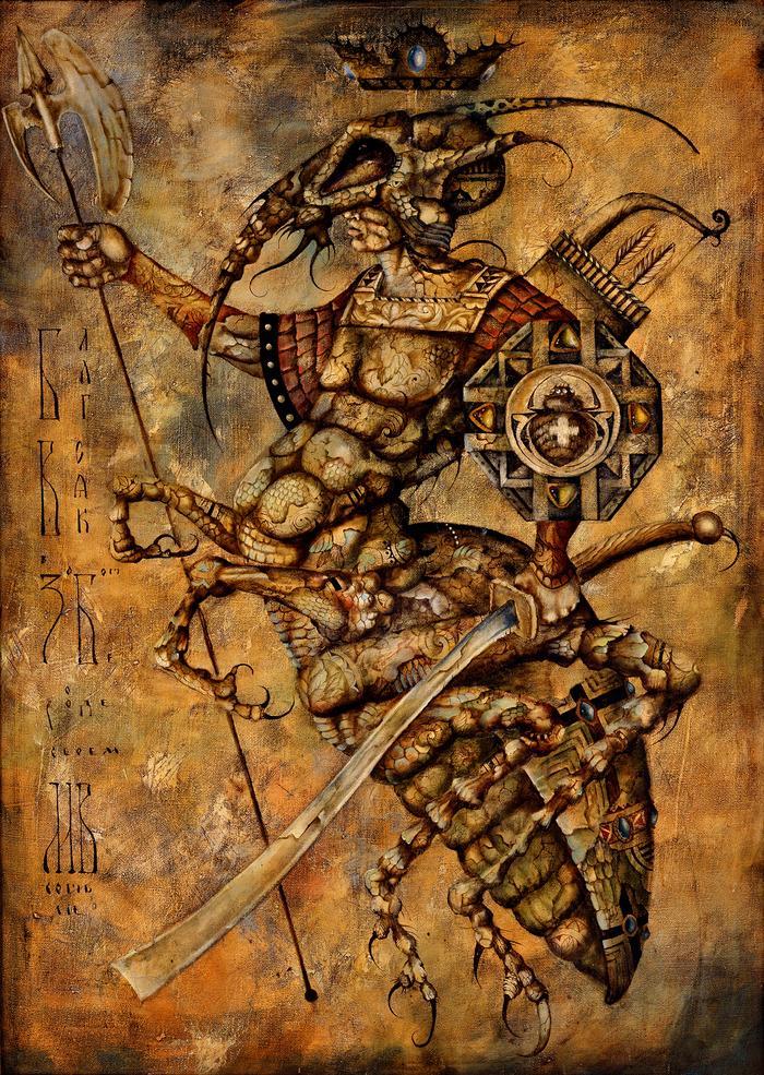 Воин насекомое и воин птица Воин, Арт, Картина, Масло, Картина маслом, Длиннопост, Химера