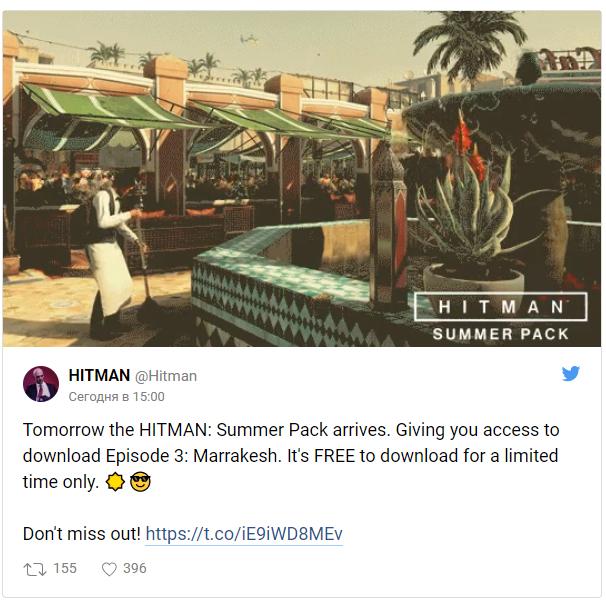 Третий эпизод Hitman раздают бесплатно на PS4, Xbox One и в Steam Hitman, Steam, PSN, Xbox, Халява, Steam халява