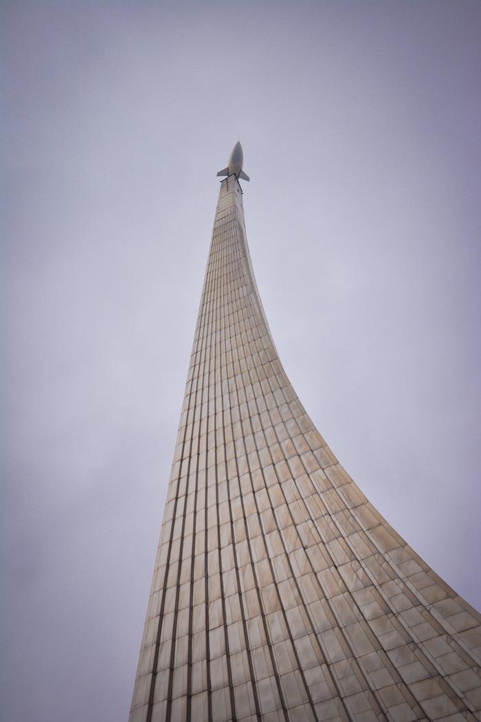 ...своей стране и веку своему! Москва, Покорителям космоса, Монумент, Фотография, Nikon, Андрей Файдыш