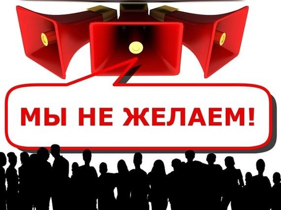 Митинг против повышения пенсионного возраста в Москве 18 июля 2018 года (уже завтра в 19:00) Митинг, Пенсионная реформа, Пенсия, Москва, Без рейтинга, Копипаста, Новости