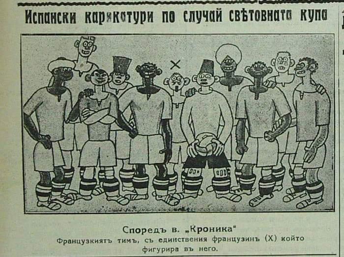 Карикатура 1934 год Футбол, Французы, Карикатура