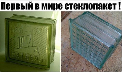 Помните такой?)