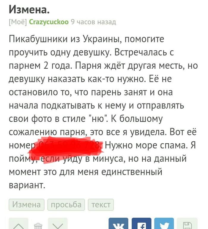 Для любителей небольшого трешачка* #208 Mlkevazovsky, Треш, Яжмать, Женский форум, Тупость, Бред, Исследователи форумов, Подборка, Длиннопост