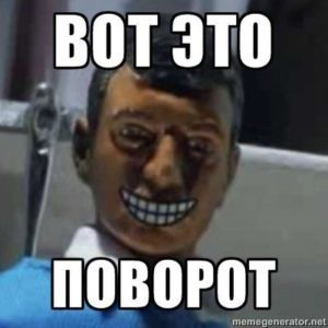 Как в центральной государственной стоматологии Москвы разводят на деньги пациентов ОМС стоматология, омс, Мошенничество, Москва, зуб мудрости, неотложная помощь, Медицина, длиннопост