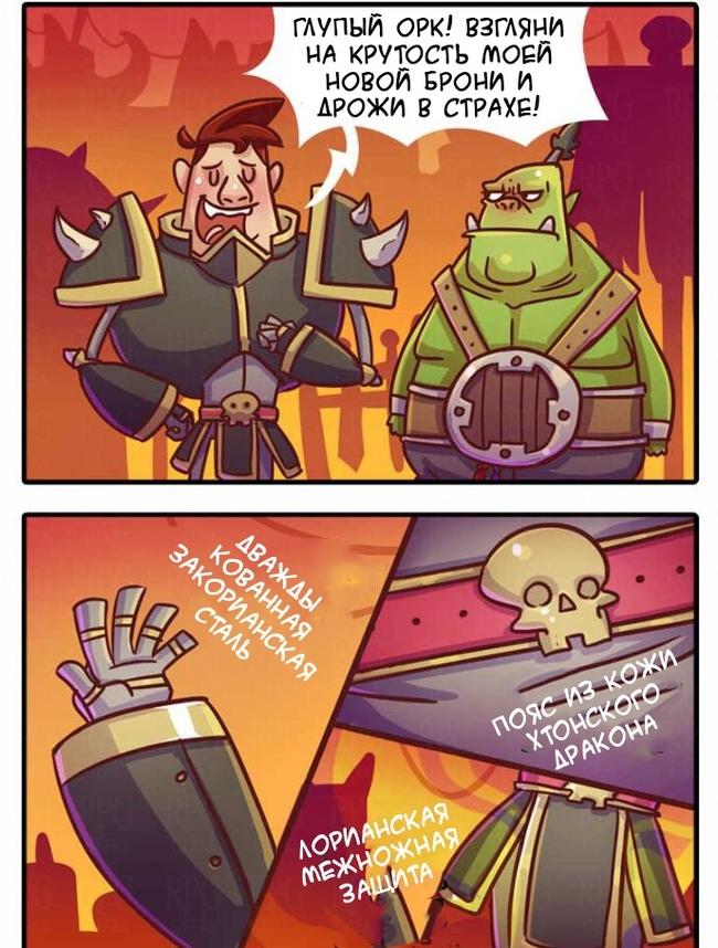 Броня в комиксах Комиксы, Броня, Длиннопост