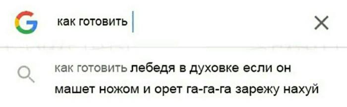 Стырено)