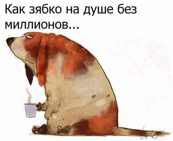 Грустно)