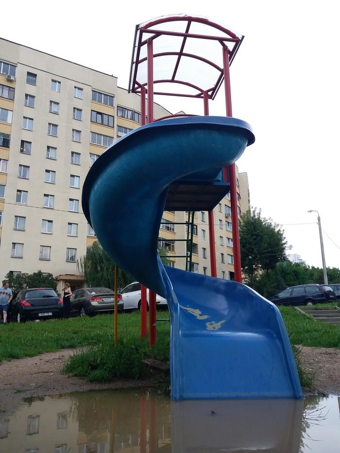 Аквапарк по-белорусски Аквапарк, Веселье, Отдых, Детство