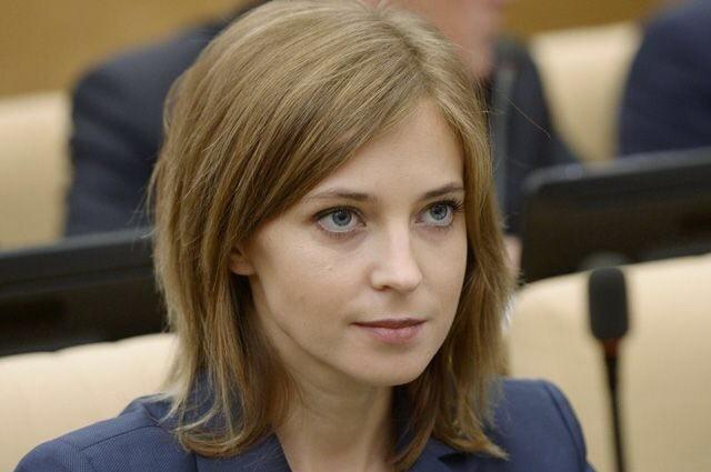 Наталья Поклонская может лишиться своей должности... Без рейтинга, Наталья Поклонская, Пенсионная реформа, Политика