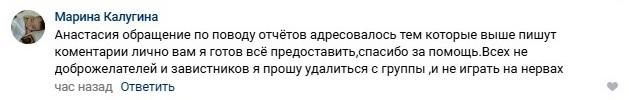 Осторожно! Мошенники! Часть 2. Интернет-Мошенники, Мошенники, Мошенничество, ВКонтакте, Мошенники в вк, Длиннопост, Халявщики