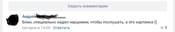 Привычка ВКонтакте, Бесит, Привычка