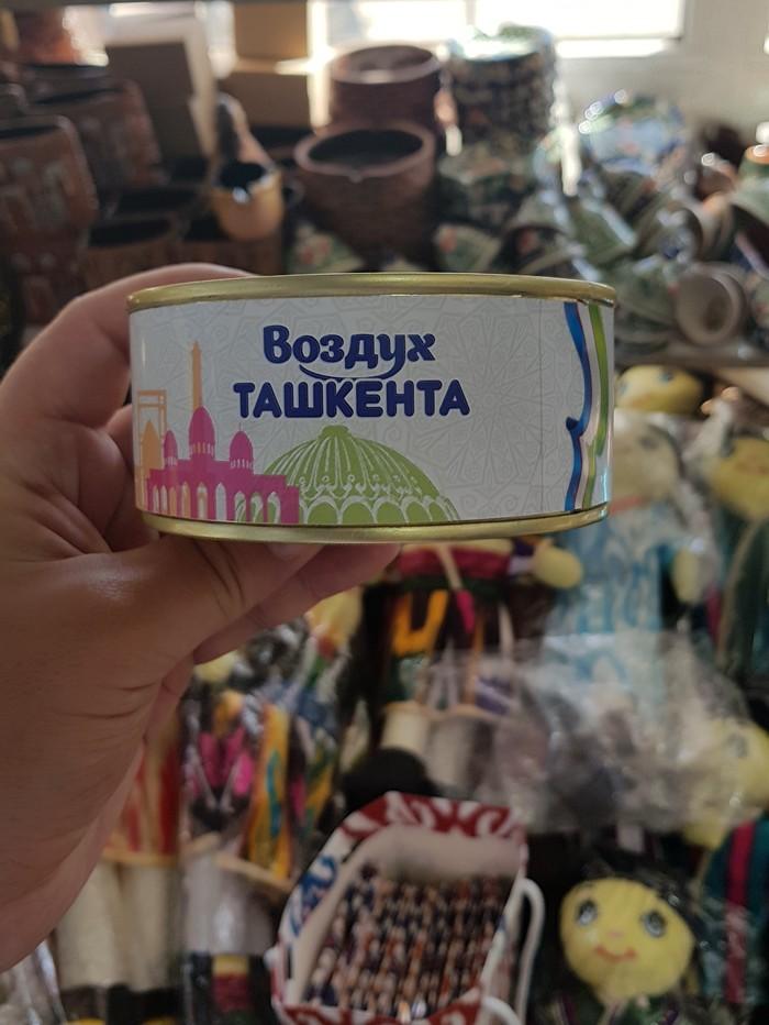 Продавцы воздуха Узбекистан, Ташкент, Фотография, Сувениры