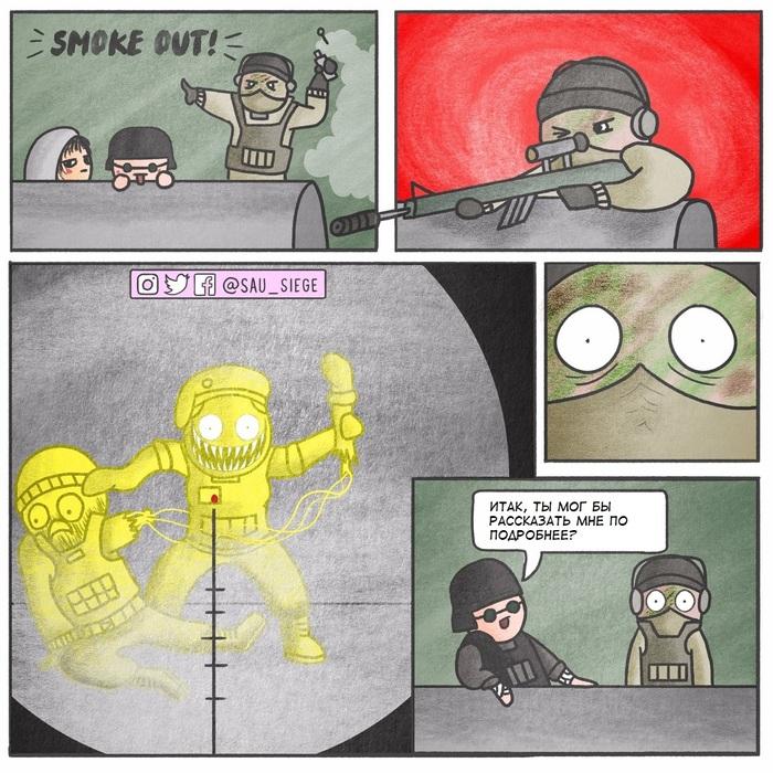 Кавейра Tom Clancy's Rainbow Six Siege, Радуга 6 осада, Sau_siege