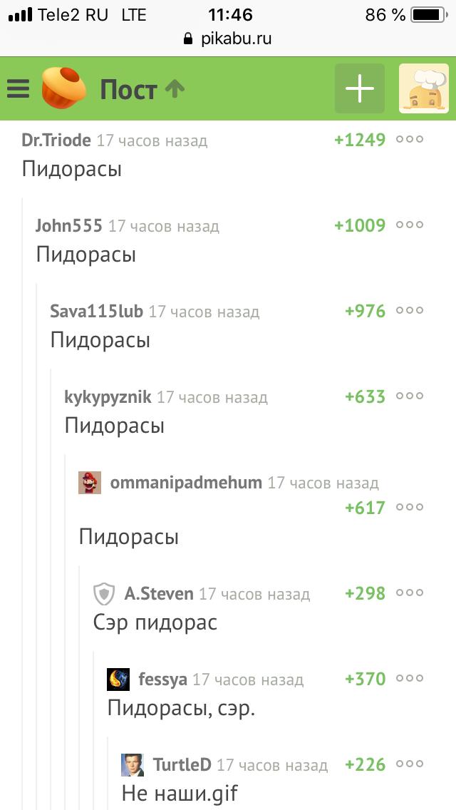 Комментарии в посте про гос закупки