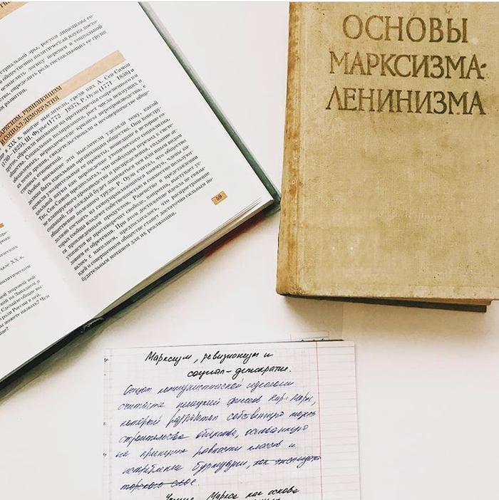 Молодёжное хобби Стадиблон, Studyblog, Учеба, Длиннопост