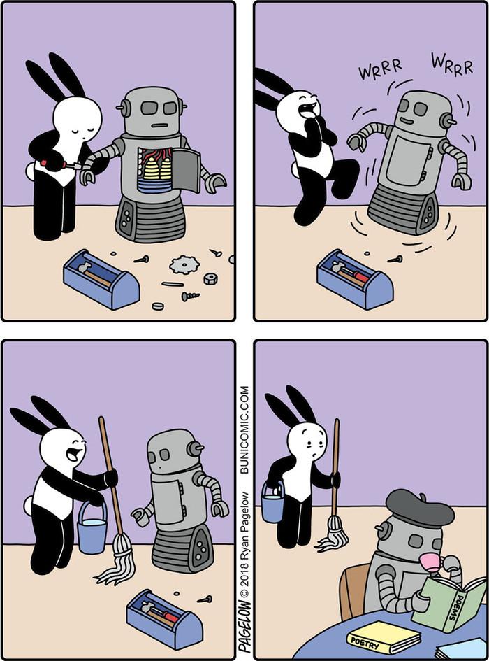 Когда собрал робота