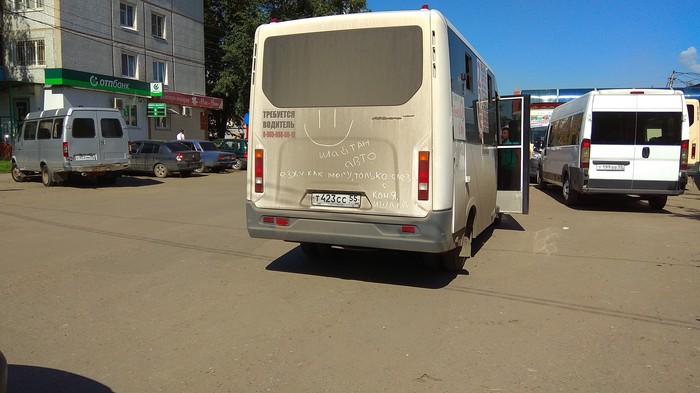 Раскрыт секрет водительского мастерства омских маршрутчиков