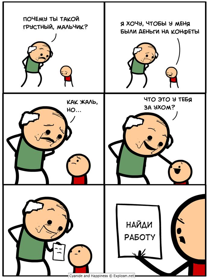 Конфеты Cyanide and happiness, Комиксы