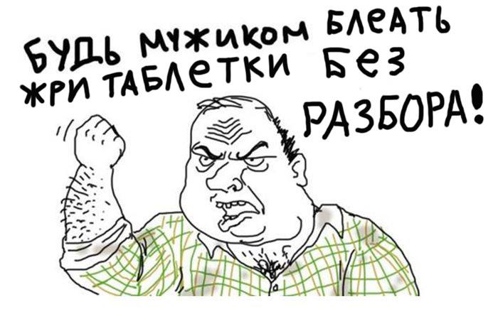 pyanie-devki-dayut-vsem-bez-razbora-porno-aktrisi-ebbi-bruks