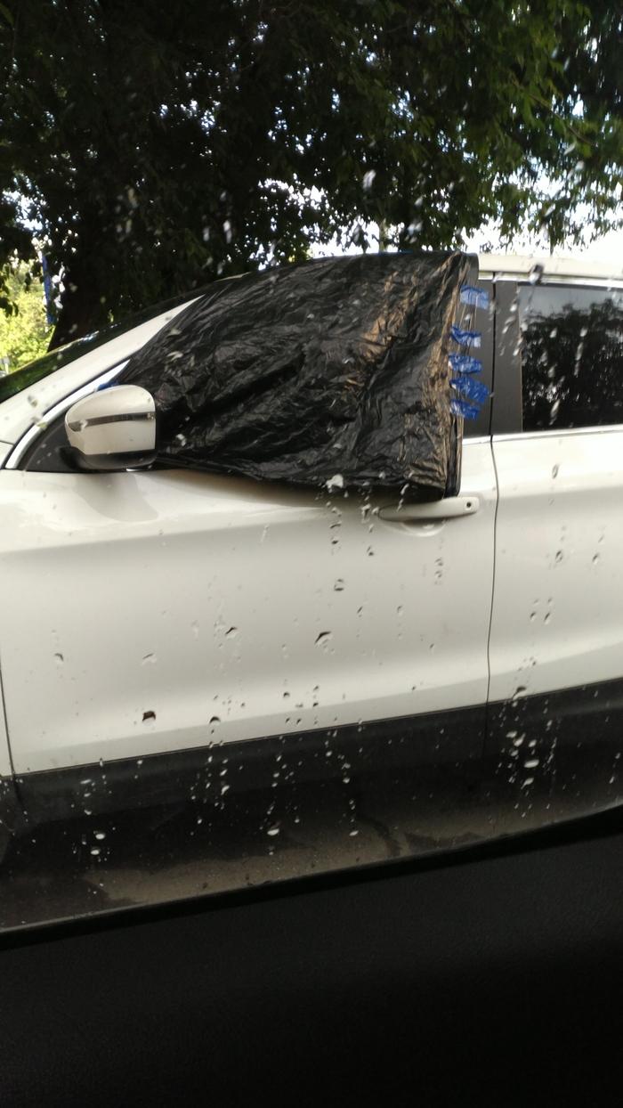 Немного взаимовыручки автомобилистов Машина, Соседи, Дождь, Решение проблемы, Смекалка