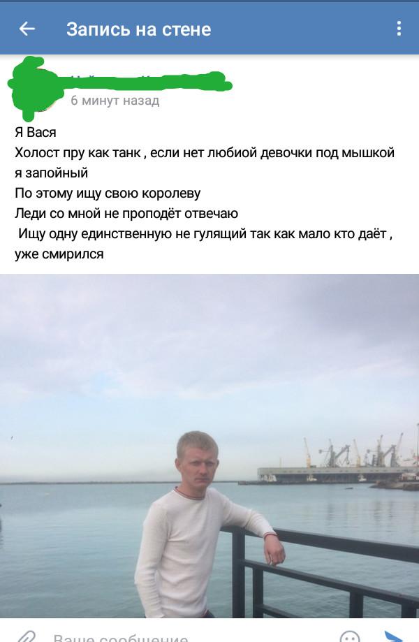 ya-ybu-svoyu-zhnku-na-prirod