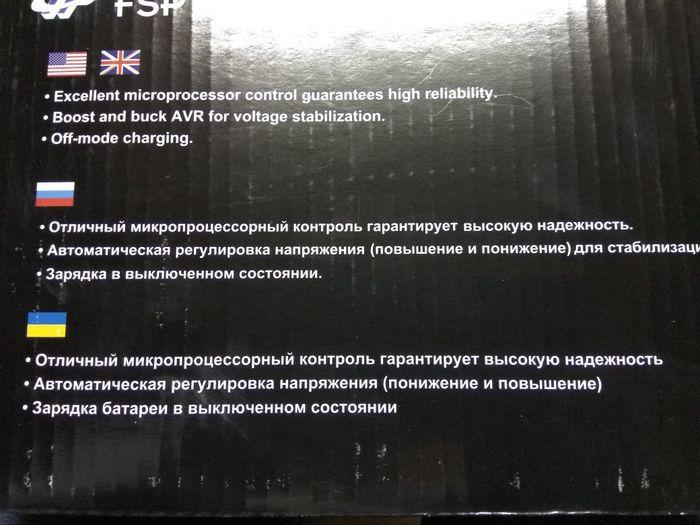 Многоязычность в понимании FSP