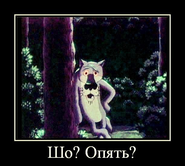 Никогда не было и вот опять... Украина, Политика, Керченский мост, Перемога, Эксперт, Видео, Длиннопост