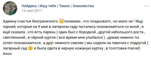 ebet-ona-parni-poymali-devchonku-v-pereulke-video-russkoe
