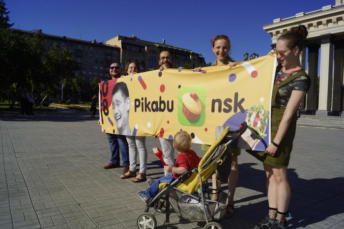 Пикабу - 9 лет! Поздравление из Новосибирска Пикабу, Поздравление, С днем рождения, Новосибирск