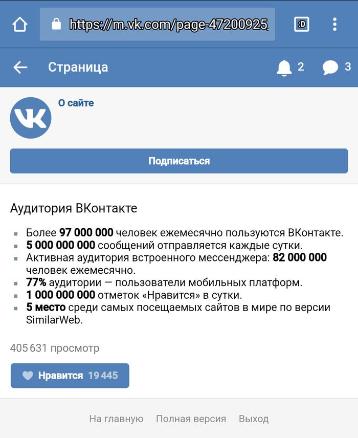 ГОСУДАРСТВО добра в Вконтакте Добро, Любовь, Мир, Дружба, Жвачка