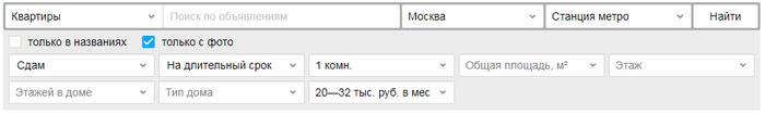 Как найти квартиру в Москве без риелторов Бомж, Москва, Без посредников, Съемная квартира, Квартира в москве, Мат, Длиннопост