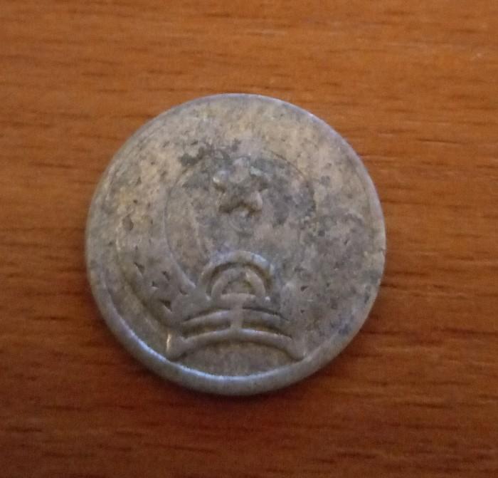 Помогите определить монету. Помощь, Определение, Монета, Донг
