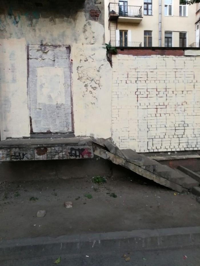 Закрасили Castle rock, Михаил Горшенев, Рок, Длиннопост, Санкт-Петербург, Граффити, Уничтожение