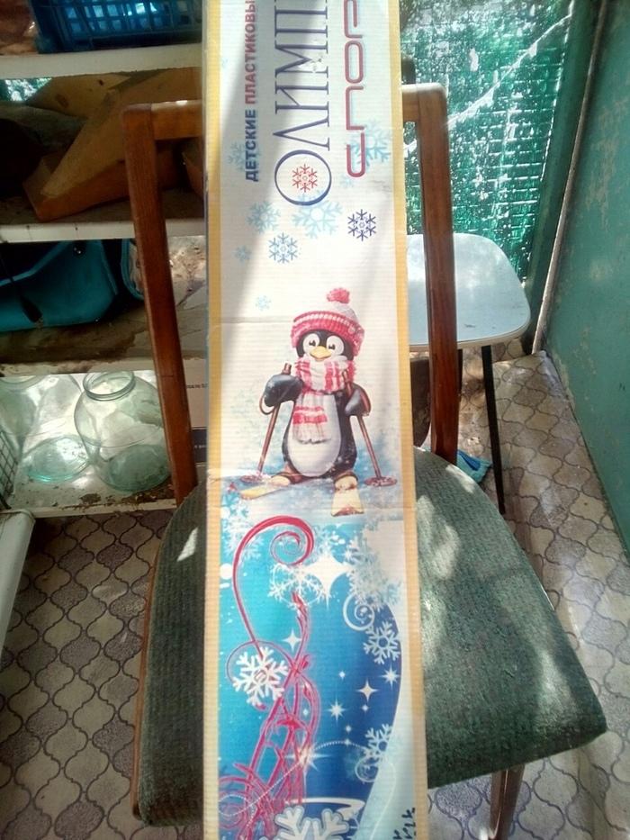 Купили ребенку лыжи. Дистрибутив, Linux, Лыжи, Слоупок, Длиннопост