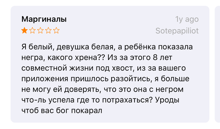 pornoaktris-potrahavshis-v-podezde-parochka-poshla-gulyat-dalshe-chernuyu-eblyu-foto