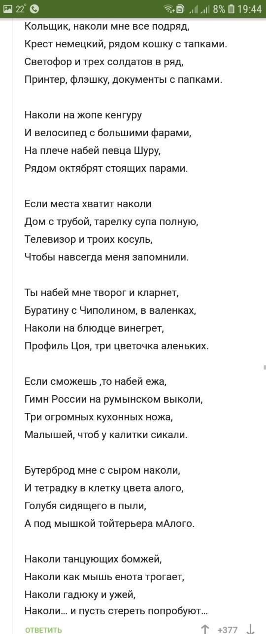 desyat-chelovek-poprobovali-ee-zhopu