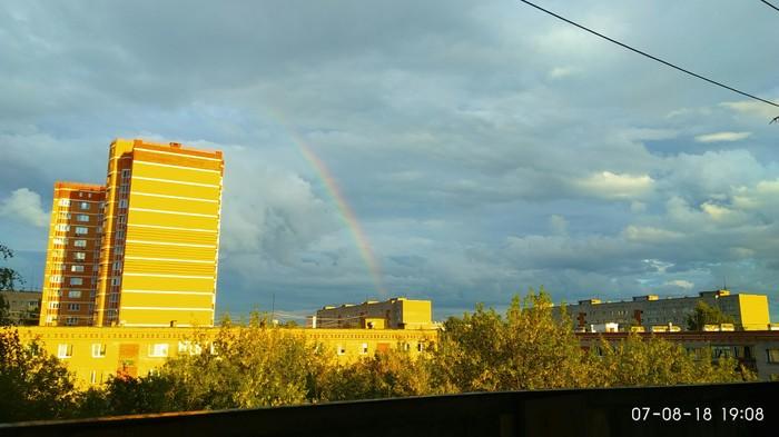 Немного радуги из Подольска