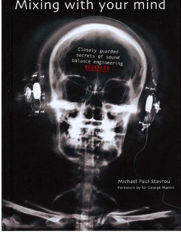 """Книга """"Сведение разумом"""" Книги, Сведение, Сведение музыки, Звукорежиссер"""