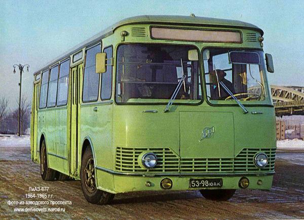 """ЛиАЗ-677. Тот самый """"Скотовоз"""". Самый популярный и самый массовый автобус советской эпохи Лиаз, Лиаз-677м, Автобус, Длиннопост"""